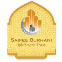 Saifee Burhani Upliftment Trust (SBUT)