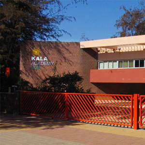 Kala Academy Building